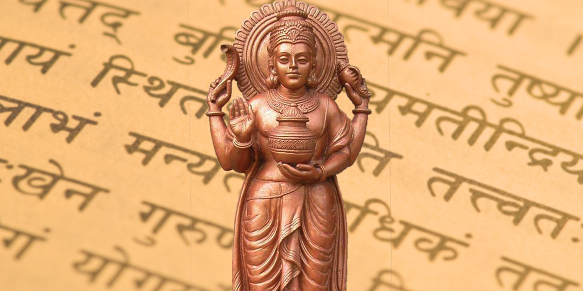 Dhanvantari and Sanskrit script